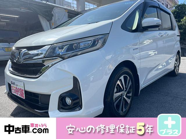 沖縄県の中古車ならフリードハイブリッド ハイブリッド・EX 5年保証付♪ 両側電動スライド らくらく6人乗り タイヤ新品 フリップモニター付