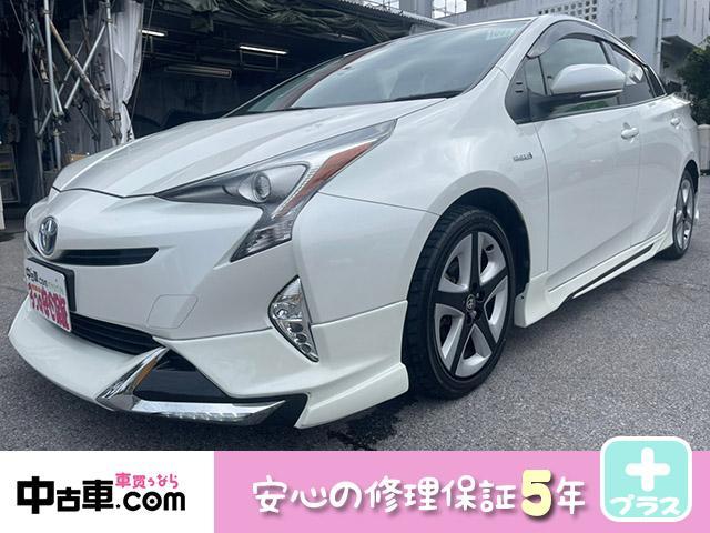 沖縄県うるま市の中古車ならプリウス Sツーリングセレクション 5年保証付(HVバッテリー含む♪) 17インチアルミホイール フルセグBT レザーシート