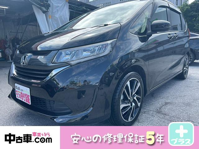 沖縄県の中古車ならフリード B 5年保証付♪ 乗り降りらくらく6人乗り 17インチアルミホイール&タイヤ4本新品 フリップモニター付