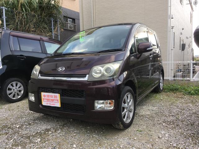 沖縄県の中古車ならムーヴ カスタム メモリアルエディション 選べる安心保証plus2年