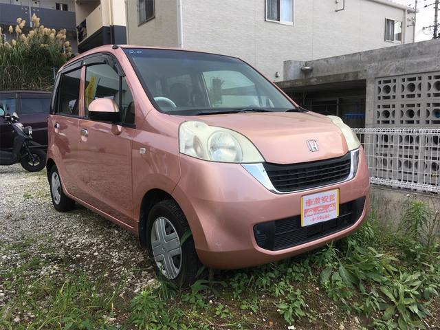 沖縄県浦添市の中古車ならライフ パステル 選べる安心保証plus 2年