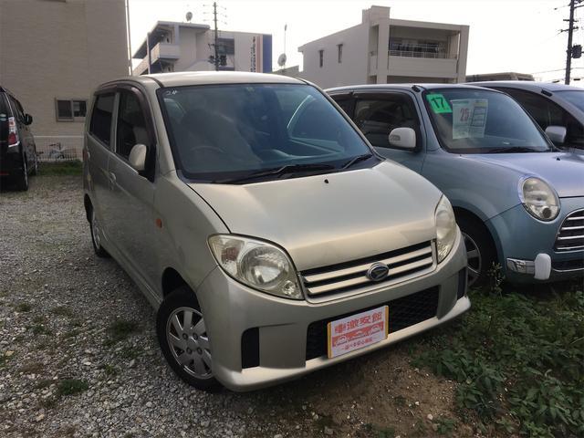 沖縄県の中古車ならMAX L 3カ月返品保証plus