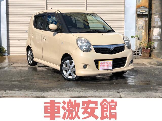 沖縄県浦添市の中古車ならMRワゴン ウィット XS 選べる安心保証plus 2年
