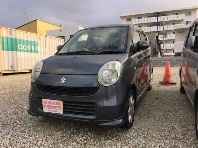 沖縄県浦添市の中古車ならMRワゴン XSリミテッド 選べる安心保証plus 2年