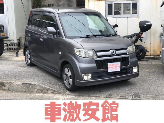 沖縄県うるま市の中古車ならゼスト スポーツW