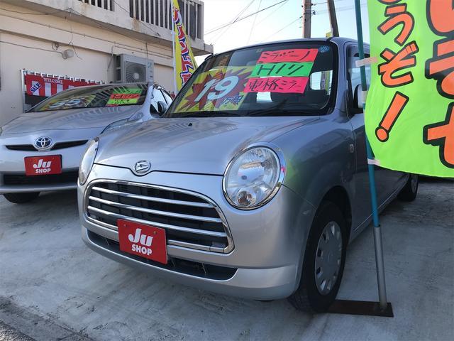 沖縄県の中古車ならミラジーノ L