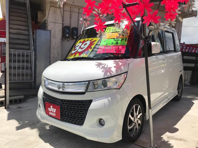 沖縄県の中古車ならパレットSW XS ナビ TV プッシュスタート