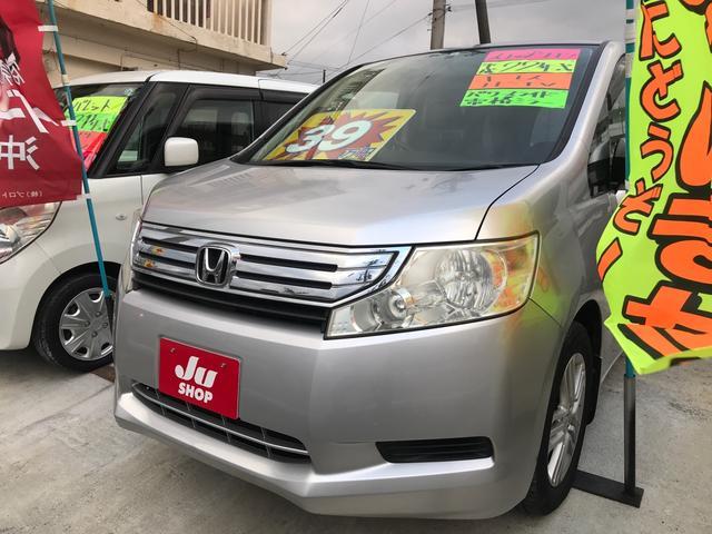 沖縄の中古車 ホンダ ステップワゴン 車両価格 39万円 リ済込 2010(平成22)年 13.8万km スーパープラチナメタリック