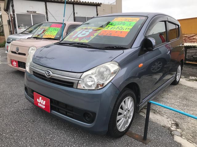 沖縄県の中古車ならミラカスタム X スマートキー キーフリースタート