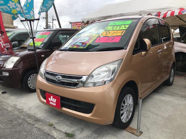 沖縄県の中古車ならムーヴ メモリアルエディション スマートキー キーフリースタート CD ベンチシート Wエアバック