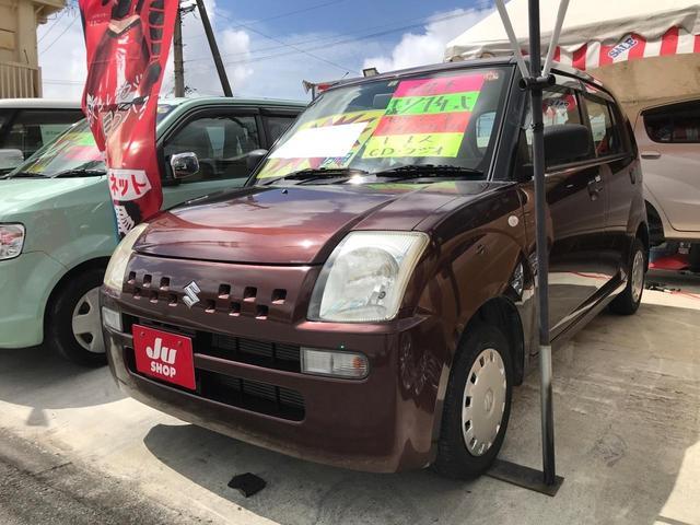 沖縄県浦添市の中古車ならアルト アルト誕生30年記念車 キーレス CD AT Wエアバック