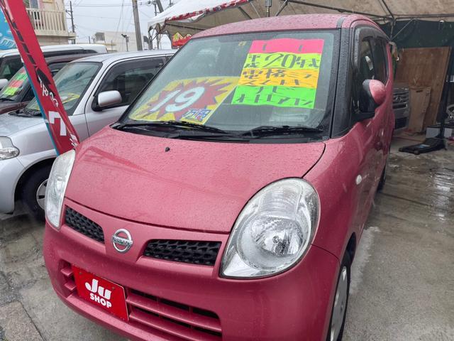 沖縄県の中古車ならモコ E インテリキー キーフリースタート オートエアコン ナビ ベンチシート Wエアバック