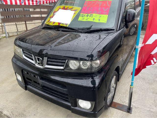 沖縄県の中古車ならゼストスパーク W ナビ TV オートエアコン