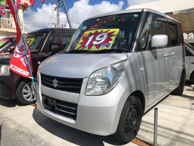沖縄県の中古車ならパレット X 両側スライドドア ベンチシート Wエアバック