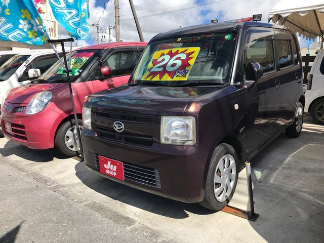沖縄県の中古車ならムーヴコンテ X スマートキー キーフリースタート 純正オーディオ ベンチシート Wエアバック