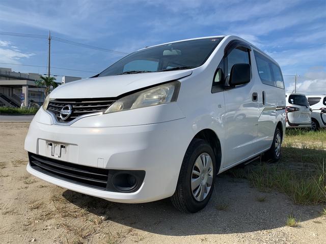 NV200バネットワゴン:沖縄県中古車の新着情報