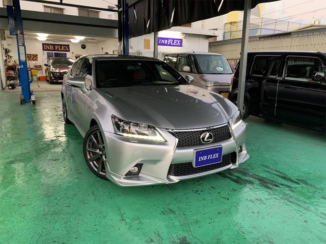 沖縄県糸満市の中古車ならGS GS350 Fスポーツ TRDフルエアロ TRDマフラー プッシュスタート フルセグTV HDDナビ Bluetoothオーディオ