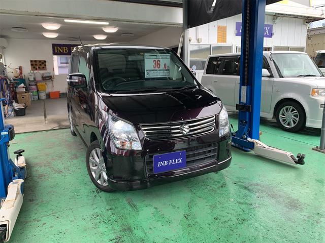 沖縄県糸満市の中古車ならワゴンR リミテッドII 厳選本土仕入れ プッシュスタート ワンセグTV SDナビ