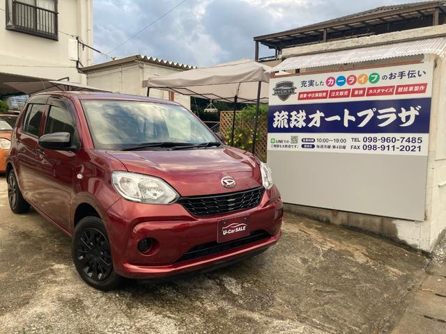 沖縄県沖縄市の中古車ならブーン X キーレスキー Bluetooth対応フルセグナビ バックカメラ アイドリングストップ
