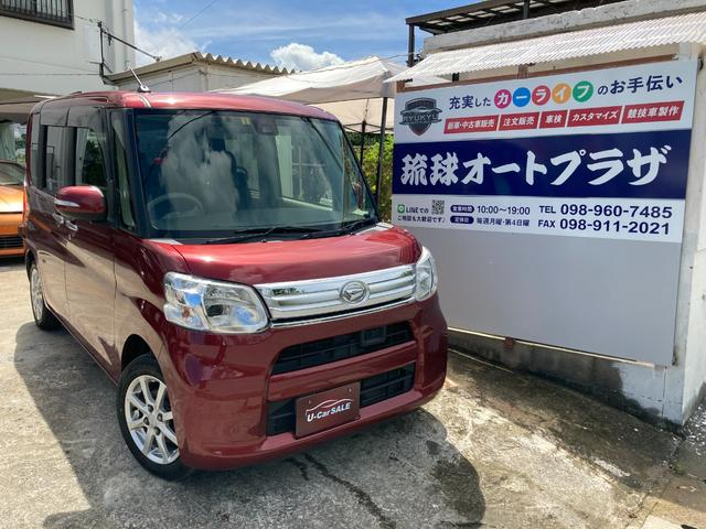 沖縄県沖縄市の中古車ならタント G SAII スマートキー 両側パワースライドドア LEDヘッドライト フルセグTV Bluetoothオーディオ バックカメラ ETC