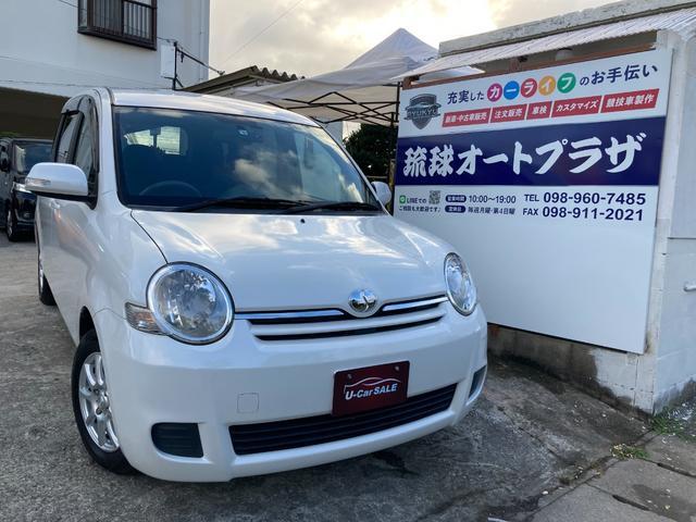 沖縄の中古車 トヨタ シエンタ 車両価格 28万円 リ済込 2008(平成20)年 13.3万km パール