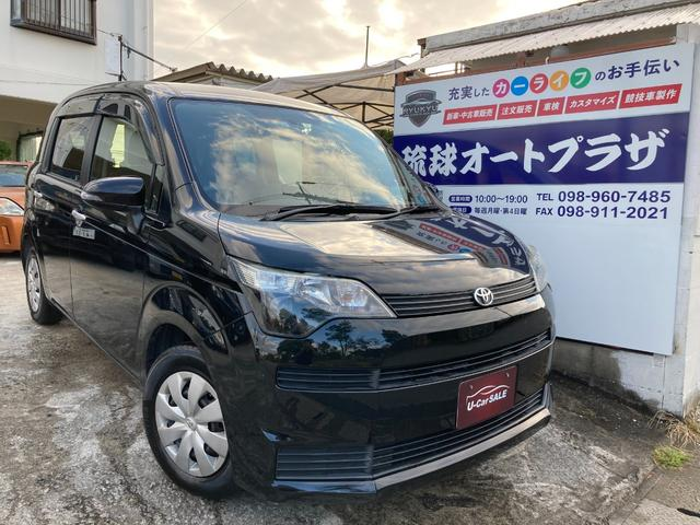 沖縄県沖縄市の中古車ならスペイド X キーレスキー LEDヘッドライト パワースライドドア フルセグナビ Bluetoothオーディオ バックカメラ ETC