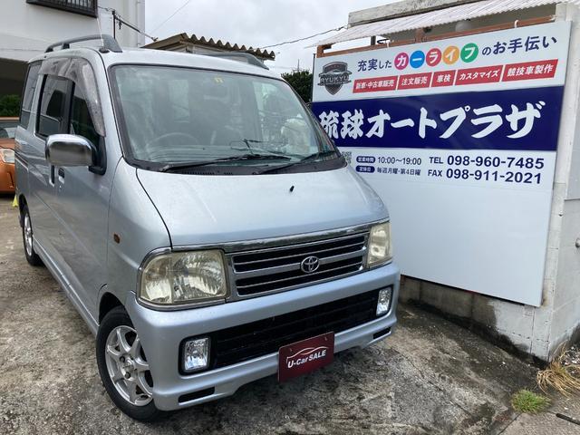 沖縄県の中古車ならアトレーワゴン カスタムターボ