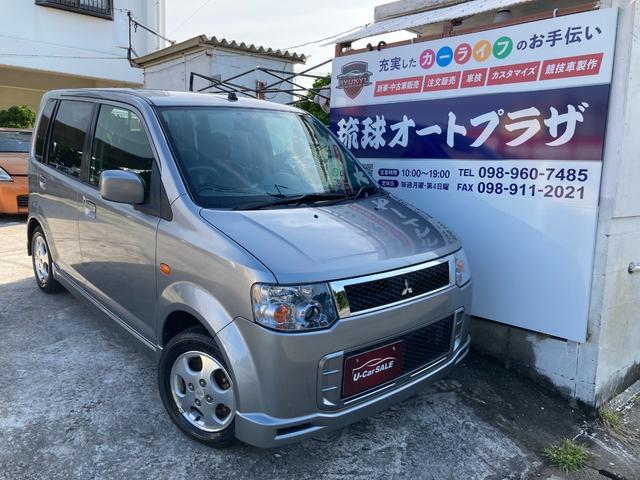 沖縄の中古車 三菱 eKスポーツ 車両価格 31万円 リ済込 2012(平成24)年 10.0万km グレー