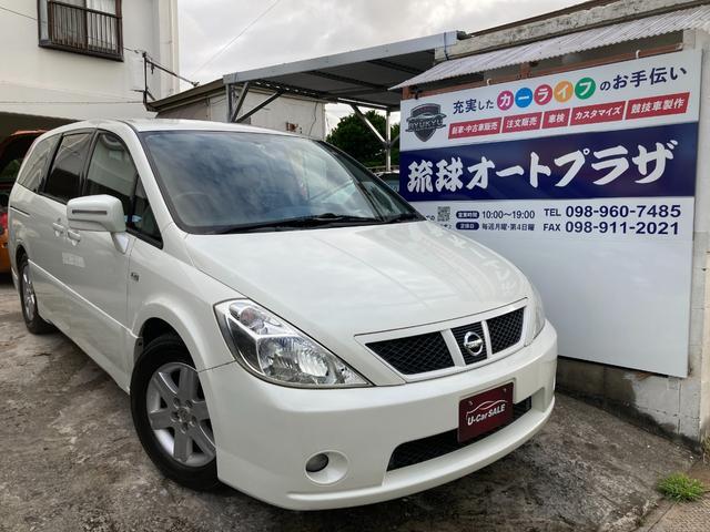 沖縄の中古車 日産 プレサージュ 車両価格 15万円 リ済込 2004(平成16)年 13.4万km パール
