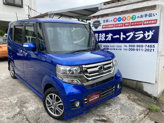 沖縄の中古車 ホンダ N-BOXカスタム 車両価格 112万円 リ済込 2016(平成28)年 4.1万km ブルー