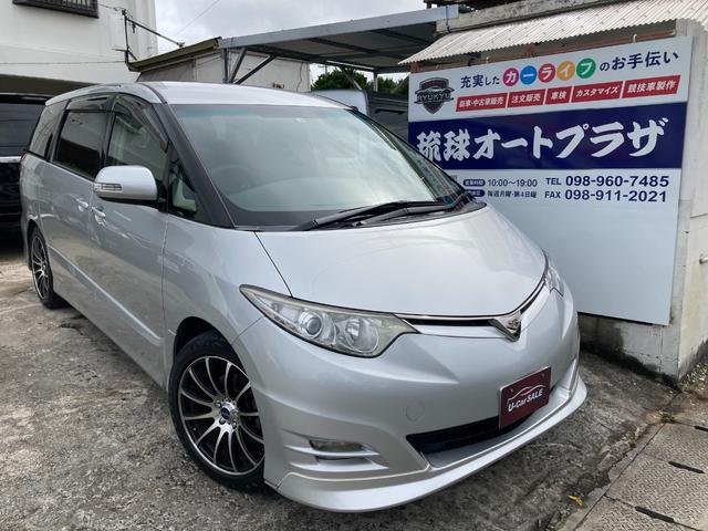 沖縄県の中古車ならエスティマ アエラス スマートキー 両側パワースライドドア フルセグナビ Bluetoothオーディオ バックカメラ ETC 7人乗り