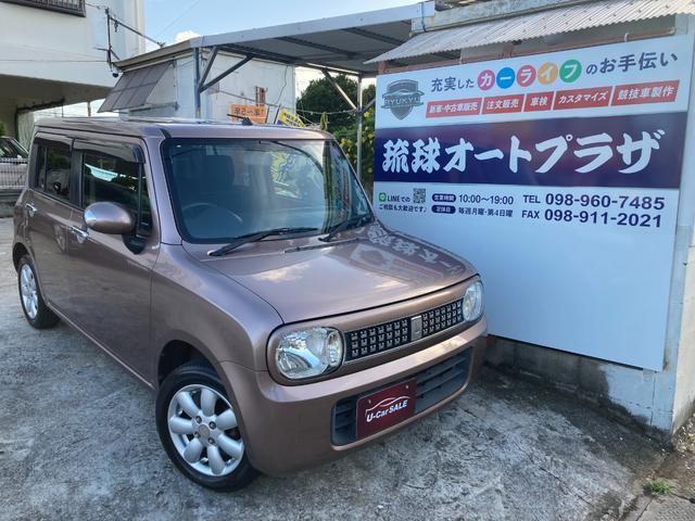 沖縄県の中古車ならアルトラパン 10thアニバーサリーリミテッド スマートキー LEDヘッドライト カロッツェリアナビ フルセグTV Bluetoothオーディオ