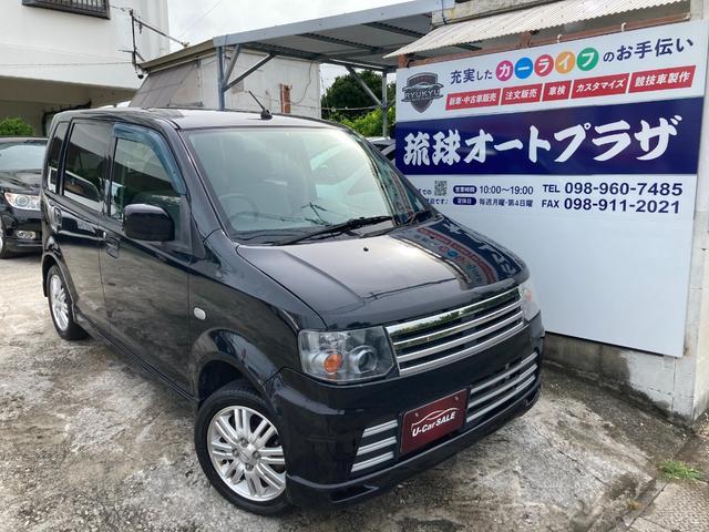 沖縄県の中古車ならオッティ ライダー ターボ HID パワースライドドア キーレス ETC