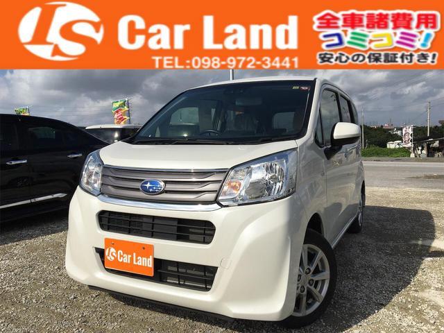 沖縄の中古車 スバル ステラ 車両価格 89万円 リ済込 2019(令和1)年 1.5万km パールホワイト