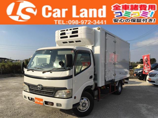 沖縄県うるま市の中古車ならデュトロ  ターボ車 冷蔵冷凍 マイナス5℃ パワーゲート付き リースアップ車 最大積載3500kg