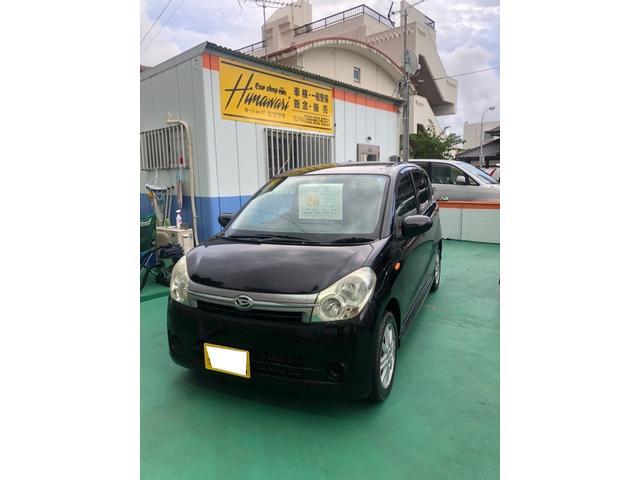 沖縄県の中古車ならミラカスタム X カロッツェリアDVD Bluetooth 2年保証対象