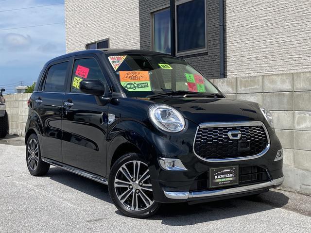 沖縄の中古車 ダイハツ キャスト 車両価格 79万円 リ済込 2016(平成28)年 8.2万km