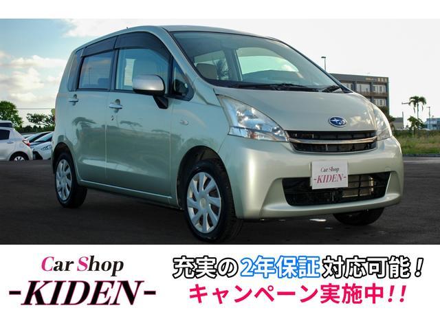 沖縄の中古車 スバル ステラ 車両価格 33万円 リ済別 2011(平成23)年 5.5万km ゴールド