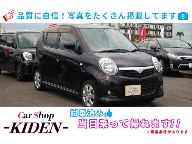 沖縄県豊見城市の中古車ならMRワゴン ウィット XS 走行62000km スマートキー キーフリーシステム 純正アルミ フォグランプ