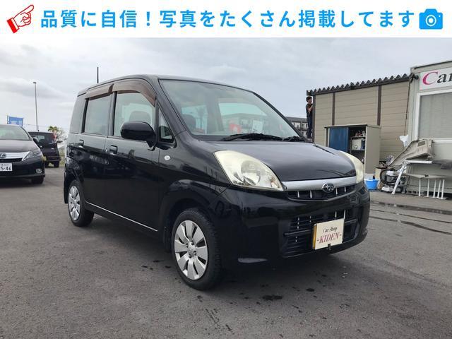 沖縄県うるま市の中古車ならステラ L キーレス 走行73,000km 高速道路試運転済み 現状販売