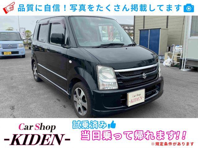 沖縄の中古車 スズキ ワゴンR 車両価格 22万円 リ済別 2008(平成20)年 11.5万km ブラック