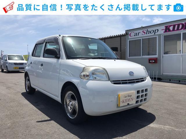 沖縄県の中古車ならエッセ Dセレクション CD 純正アルミホイール タイミングチェーン 試運転済み