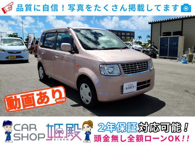 沖縄の中古車 三菱 eKワゴン 車両価格 24万円 リ済別 2011(平成23)年 7.2万km サクラピンクメタリック