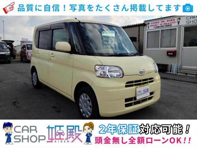 沖縄の中古車 ダイハツ タント 車両価格 43万円 リ済別 2009(平成21)年 3.4万km コットンアイボリー