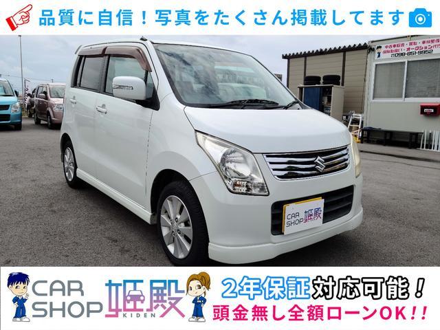 沖縄の中古車 スズキ ワゴンR 車両価格 33万円 リ済別 2010(平成22)年 9.1万km パールホワイト