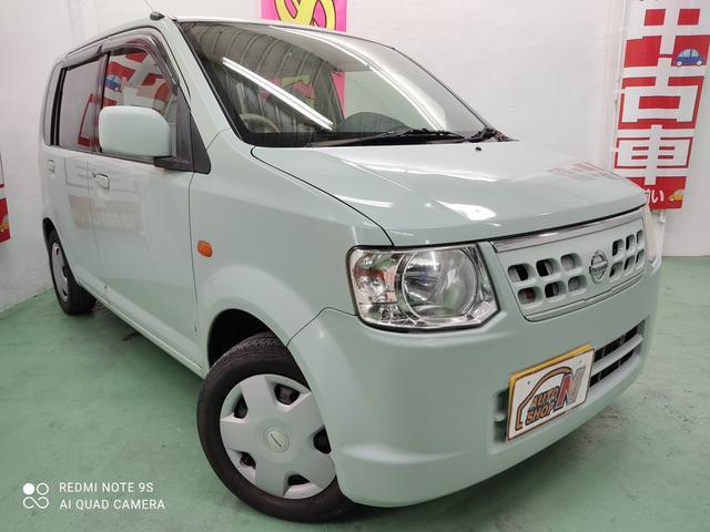 沖縄の中古車 日産 オッティ 車両価格 18万円 リ済込 2011(平成23)年 7.9万km Lグリーン