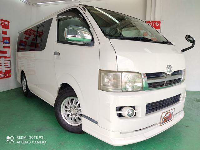 沖縄の中古車 トヨタ ハイエースバン 車両価格 55万円 リ済込 2006(平成18)年 13.3万km ホワイト