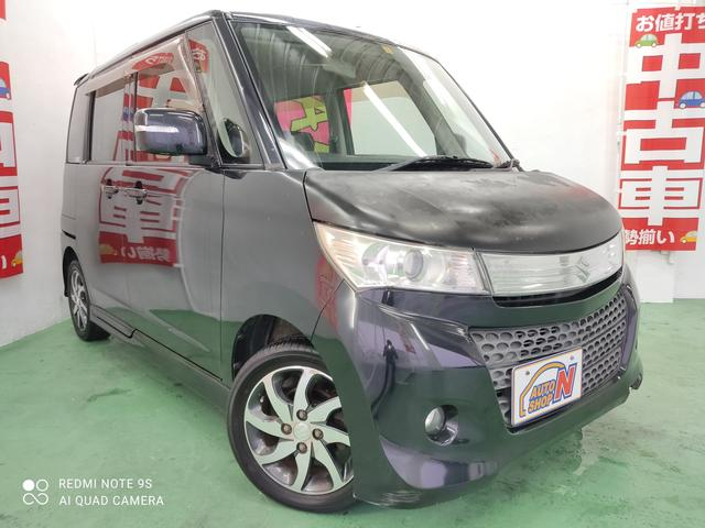 沖縄県の中古車ならパレットSW XS