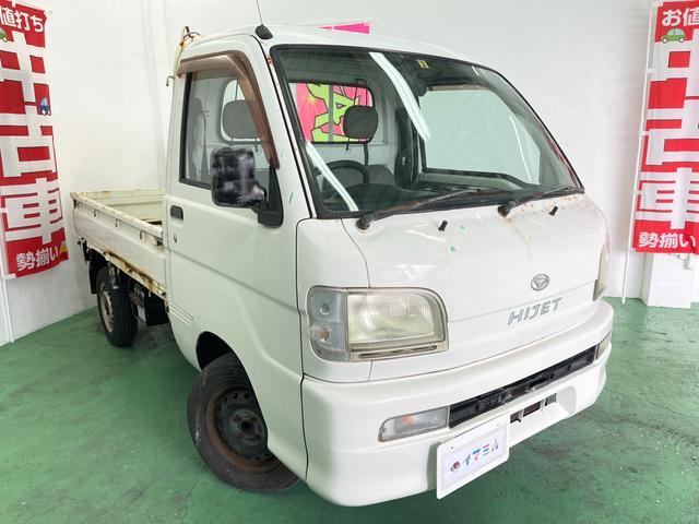 沖縄県中頭郡中城村の中古車ならハイゼットトラック スペシャル エアコン付き