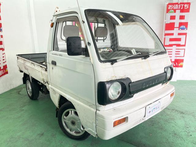 沖縄県石垣市の中古車ならキャリイトラック KC